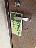 玄関ドアのサイン