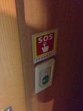 4階のユニバーサルトイレ 緊急ボタン
