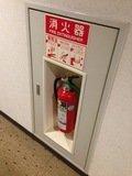 廊下の消化器