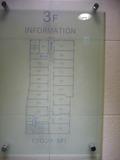 3階の客室配置図