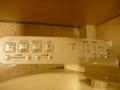1階共用男子シャワートイレ(個室)の機能