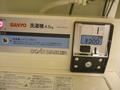 洗濯機の利用料金は200円(コインランドリー)