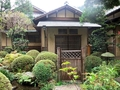 『国登録文化財 旧岩崎家別邸』