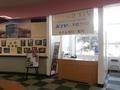 熱海港にホテルの受付カウンター