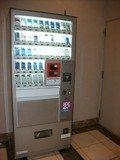 タバコの自販機(地下1階)