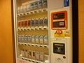 2階のタバコの自動販売機