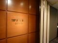 28階トップオブザベイの入口