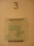 3階(ウエディングフロア)のフロア案内図