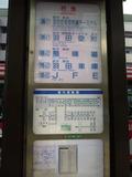 ホテルの前がバス停「蒲田5丁目」