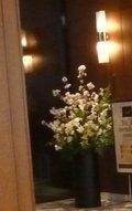 豪華なお花