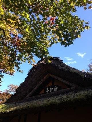 鶴ヶ城の庭園