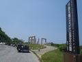 蒲入(かまにゅう)の道路脇の展望台
