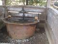 宿から23㎞ 45分 浦島神社 手水舎