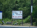 最寄り駅 丹後由良駅