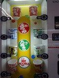 カップ麺の自販機