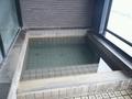 大浴場 姫の湯 露天風呂