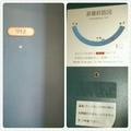 912号室