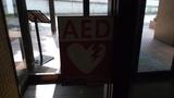 AEDも備えられています