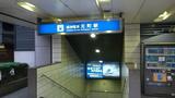 阪神元町駅からすぐ