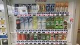ジュースの自動販売機です