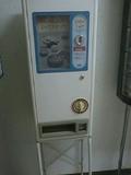ナッツの自販機
