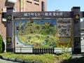 中津駅前の観光案内板