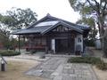 西尾市歴史公園の旧近衛邸