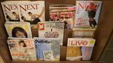 雑誌もたっぷり。