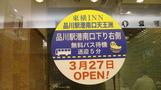 新店舗オープン。
