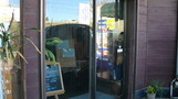 和食処の入口。