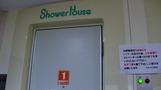 シャワーハウス。