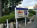 専用駐車場。