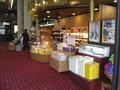 オリエンタルガーデン売店。