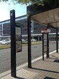 皿倉山行き 無料シャトルバス