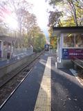 上強羅の駅