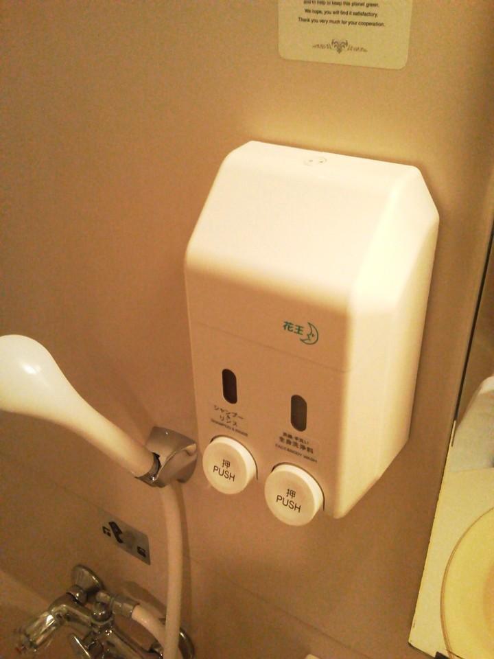 midopanさんの【ホテル】ふくおか会館へのクチコミ写真