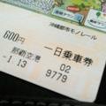 ゆいレールは1日乗車券が便利でお得。
