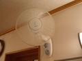 脱衣所の扇風機