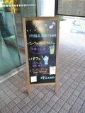 ホテル入り口にあったカフェの手書きメニュー