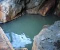 塩の湯温泉