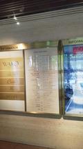ホテル日航大阪御堂筋側の正面の中