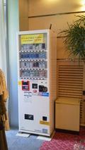 煙草自動販売機