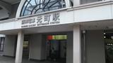 阪神元町駅の目の前!