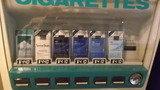 タバコの自動販売機