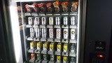 ビールとおつまみの自動販売機も