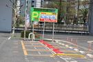 立体駐車場に入らなくても