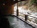 源泉かけ流し!河原の露天風呂