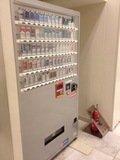 ロビーにあったたばこ自動販売機