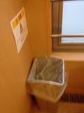 温泉内のゴミ箱