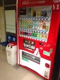 家族湯近くの自動販売機